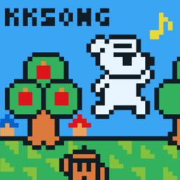 K.K. Song NH Texture.png
