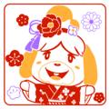 Isabelle (Kimono) Stamp 2 AF.png