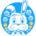 Zipper T. Bunny Stamp 6 AF.png