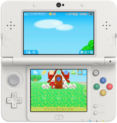 3DS Theme - Nintendo Badge Arcade - Animal Crossing Village Square.png