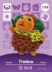 158 Timbra amiibo card NA.png