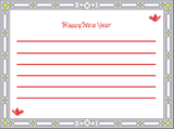 New Year's Card PG.png