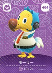 404 Orville amiibo card JP.png