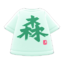 Kanji Tee (Green) NH Icon.png