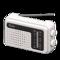 Portable Radio (White) NH Icon.png