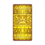 Golden Wall PC Icon.png