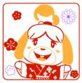Isabelle (Kimono) Stamp 1 AF.png