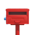 Red Square Mailbox NH Icon.png