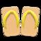 Kimono Sandals (Yellow) NH Icon.png