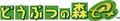 DnMe+ Logo.png