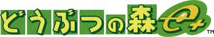 Japanese game logo